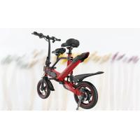Wholesale Family Folding Travel Bike 15 Degrees Climbing Ability Short Charging Time from china suppliers