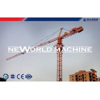 China Safety construction tower crane with PLC unit , tower crane dwg 5 - 20t on sale