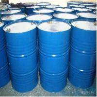 China Ethyl Acetate 99.5% C4H8O2 from china supplier on sale