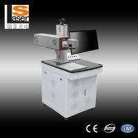 Wholesale 10w 20w 30w 50w fiber laser marking machine for metal and non-metal from china suppliers