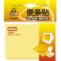 Wholesale Pastel  yellow extra large sticky notes , index sticky note flags from china suppliers