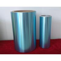 Buy cheap 8011 o blue hydrophlic aluminium foil for air condtioner from wholesalers