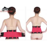 Buy cheap Mesh Fabric Super Elastic Band Surgical Correction Of ABS Cartilage Support Of from wholesalers