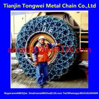 Quality tractor tire snow chains for skid steer tires 12-16.5 for sale