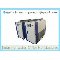 Wholesale Low Temperature Air Cooled Brine /Seawater Water Chiller for Fish Fresh from china suppliers