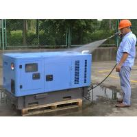 China Rain proof low noise diesel generating set Kubota engine powered 20kva/16kw CE/SONCAP on sale