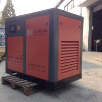 Buy cheap Oilless Screw Type Air Compressor Machine for Industrial 7.5KW 10HP Low Noise and Durable Air Compressor from Wholesalers