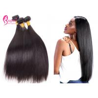 Buy cheap Wholesale Brazilian Hair Weave Bundles 100 Virgin Straight Human Weaving from wholesalers