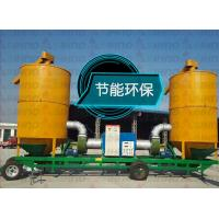 Quality Mobile dryer (particulate fuel/coal/natural gas/gasoline, etc.) for sale