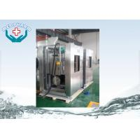 Buy cheap Colored Touch Screen Autoclave Sterilizer With Automatic Vertical Sliding Door from wholesalers