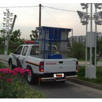 Buy cheap Truck-Mounted Mobile Aerial Work Platform 10m Lifting Height from Wholesalers