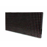 Wholesale Latest Indoor P6mm 32x32dots 192mmx192mm LED Display Module from china suppliers