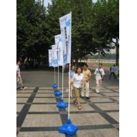 Wholesale Flagpole Banner (FST-002) from china suppliers