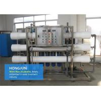 Wholesale Fully Automated Wastewater Treatment Equipment , Ro Water Purifier For Industrial Use from china suppliers