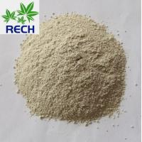China Ferrous sulphate monohydrate industry grade powder manufacturer on sale