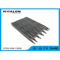 Buy cheap 96 × 22.5 × 15 mm 220V PTC Air Heater Element With 1800W For Electronic Device from Wholesalers