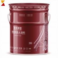 China Intumescent High Temperature White Spray Paint  For Steel Thin Type Indoor on sale