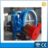 Buy cheap counter weight type hydraulic control slowly closed check butterfly valve PN6 from wholesalers