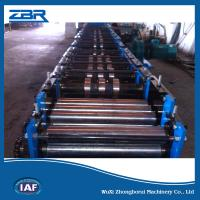 Wholesale Popular High Speed C Z Profile Purlin Interchangeable Roll Forming Machine from china suppliers