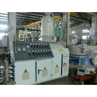 Wholesale PP PE Thick Board Extrusion Line Extrusion Machine Single Screw Type from china suppliers