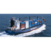 China FCL/.LCL/ freight forwarder/.sea freight / ocean freight /.air freight .International freight from China on sale