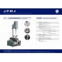 Buy cheap Ultrasonic  grinding  machine from Wholesalers