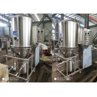 Wholesale Big Capacity Vertical Fluidized Bed Dryer Fast Drying Speed Low Maintenance from china suppliers
