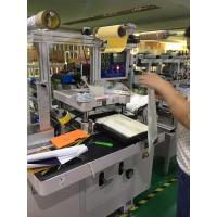 Buy cheap Intermittent Mechanism Thermal Insulation Tape Automated Die Cutter 1 Year from wholesalers