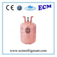 Wholesale Refrigerant Gas R401B from china suppliers