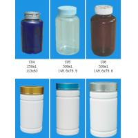 Wholesale Factory Supply Medical Solid Package PE Bottles from china suppliers