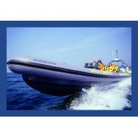 Wholesale PVC Inflatable RIB Boat from china suppliers