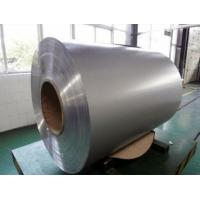 Wholesale ASTM standard mill finish 1060 aluminum coil/coated aluminum coil from china suppliers