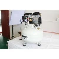 Buy cheap Electric Silent Oilless Air Compressor keep Slient Work Enviroment from wholesalers