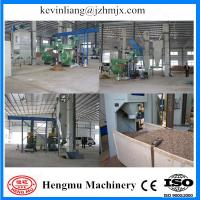 Wholesale Remarkable sale small pellet wood mill production lin with CE approved from china suppliers