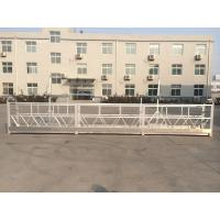 Wholesale Three Phase Suspended Working Platform Aluminum Alloy Material 208v 60hz from china suppliers