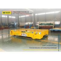 Wholesale Steel Mill Die Transfer Cart Electric Magnetic Brake With Emergency Stop Buttons from china suppliers