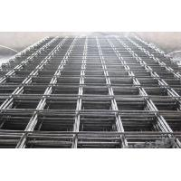 Wholesale Reinforcing Mesh for Concrete as4671 standard reinforcing mesh from china suppliers