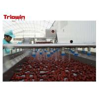 Wholesale High Speed Automatic Fruit And Vegetable Processing Line Red Date Crusher from china suppliers