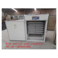 Buy cheap Best price full automatic egg incubator on big sale TD-2112 from wholesalers