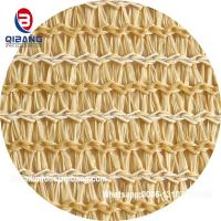 Wholesale HDPE Sail Material and Shade Sails & Enclosure Nets Type outdoor garden sun shade net from china suppliers