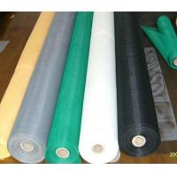 Buy cheap Fiberglass mosquito netting/insect screen for window and door from wholesalers