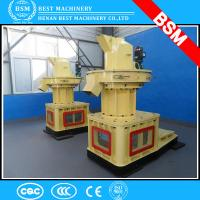 China Thailand cheap price Small Wood Pellet Machine for Sale on sale