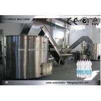 Wholesale High Speed PET Bottle Unscrambler Machines / Equipment Semi Automatic from china suppliers