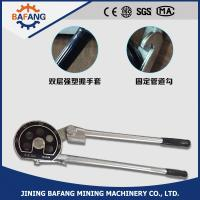 Buy cheap Direct factory supplied high efficiency Air-conditioner tube/pipe benders from Wholesalers