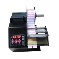 China 180D electric label dispenser width 180mm/automatic label dispenser on sale