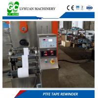 Wholesale Insulation Cable Extruder Machine Wire Coating Rigid Frame Friendly Operation from china suppliers