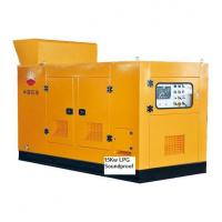 Wholesale LPG Generator Set-Soundproof from china suppliers