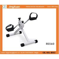 Buy cheap RE560 Exercise Peddler from wholesalers