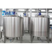 Wholesale 2000L Beverage Industrial Mixing Equipment Tanks With SUS 304 For Juice Filling Line from china suppliers