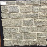 China Grey Granite Meshed Back Cultured Wall Stone / Paving Stone Corrosion Resistance on sale